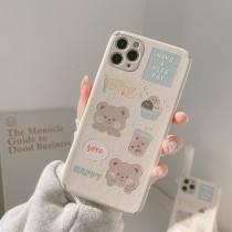 小羊皮紋奶茶小熊Iphone手機殼