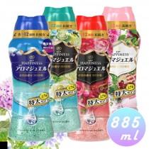 日本-P&G 蘭諾香香豆 衣物芳香豆 885ml