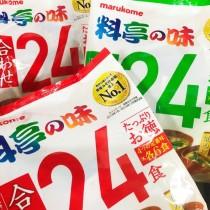 日本-marukome丸米即食味增湯24入 綜合/減鹽綜合